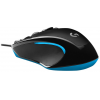 LOGITECH G300S OPTISK KABLING SORT - MUS